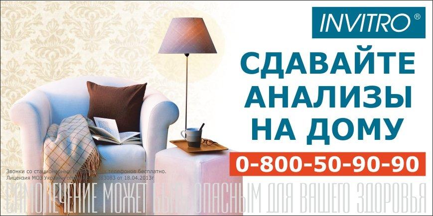 Баннер на сайт 869х434_р