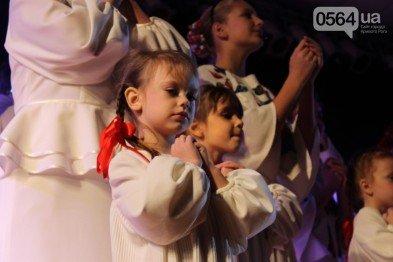В Кривом Роге: новый прокурор пообещал быть «с народом», на благотворительном концерте собрали более 50 тысяч для бойцов, фото-2