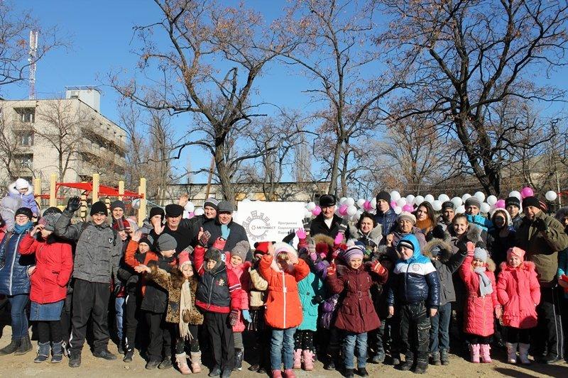 Школьникам Краснодона подарили спортплощадку (ФОТО), фото-3