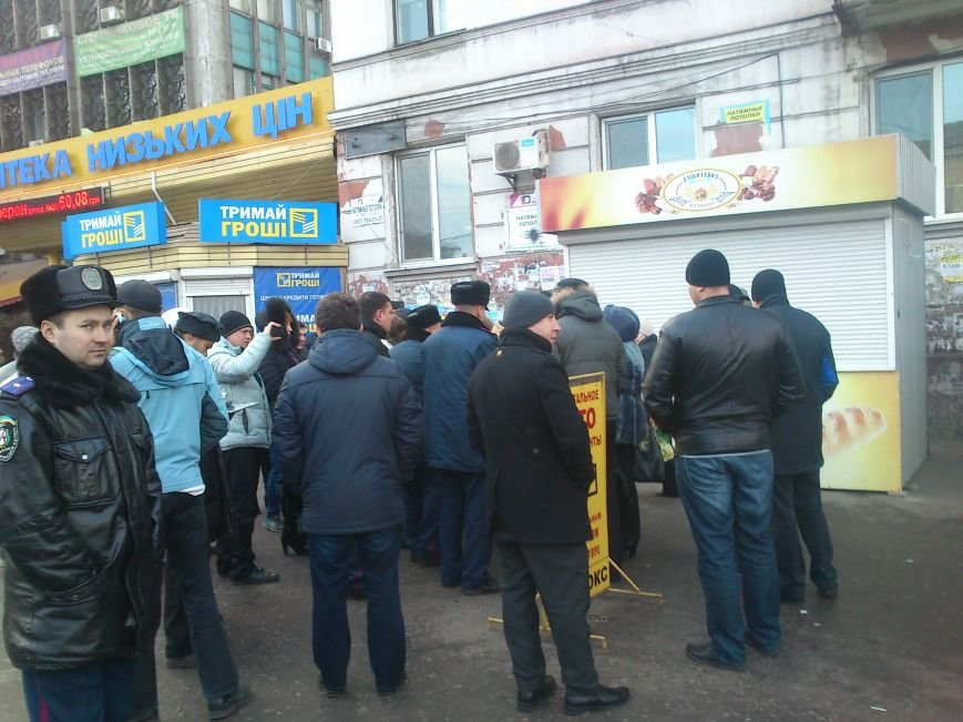 Акция «Уберите Это» прошла в центре Днепродзержинска, фото-4