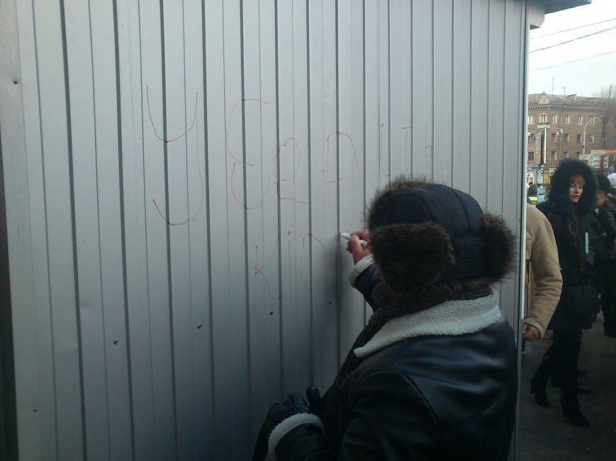 Акция «Уберите Это» прошла в центре Днепродзержинска, фото-5