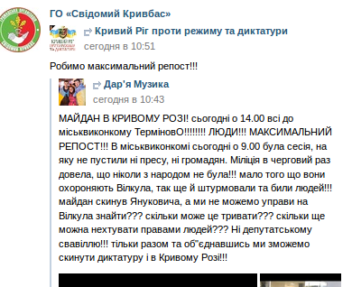 Screenshot - 26.11.2014 - 15:09:36