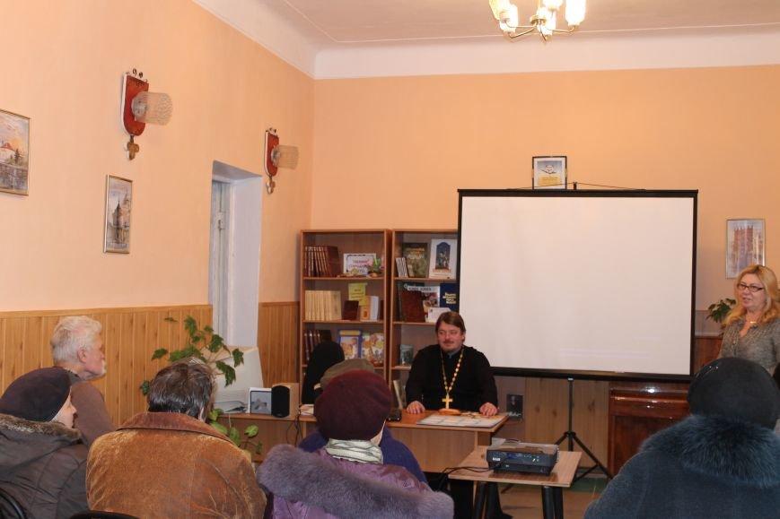 Неделя православного кино в юношеском отделе Центральной городской библиотеки Днепродзержинска, фото-2