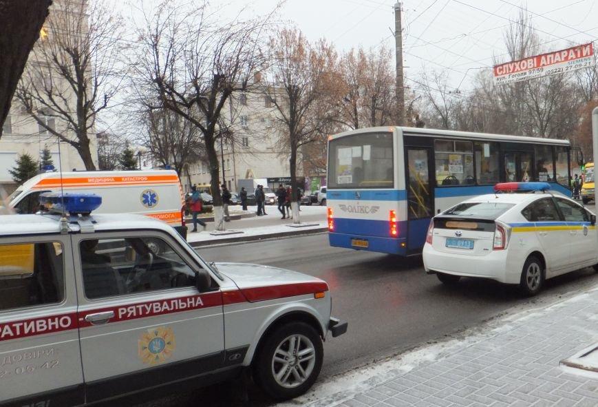В центре Кировограда ищут взрывчатку (фото), фото-5