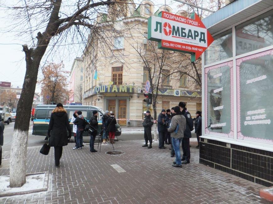 В центре Кировограда ищут взрывчатку (фото), фото-4