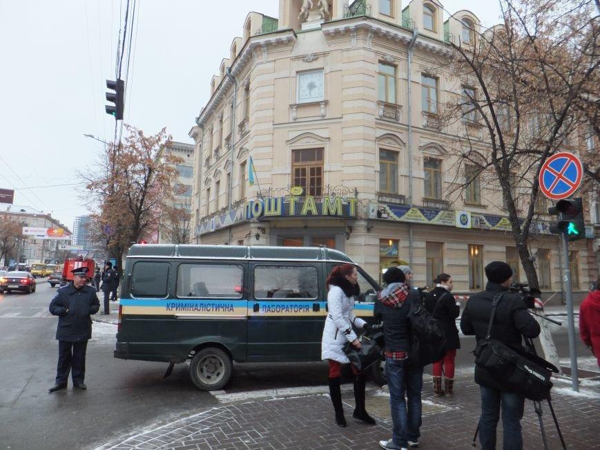 В центре Кировограда ищут взрывчатку (фото), фото-3
