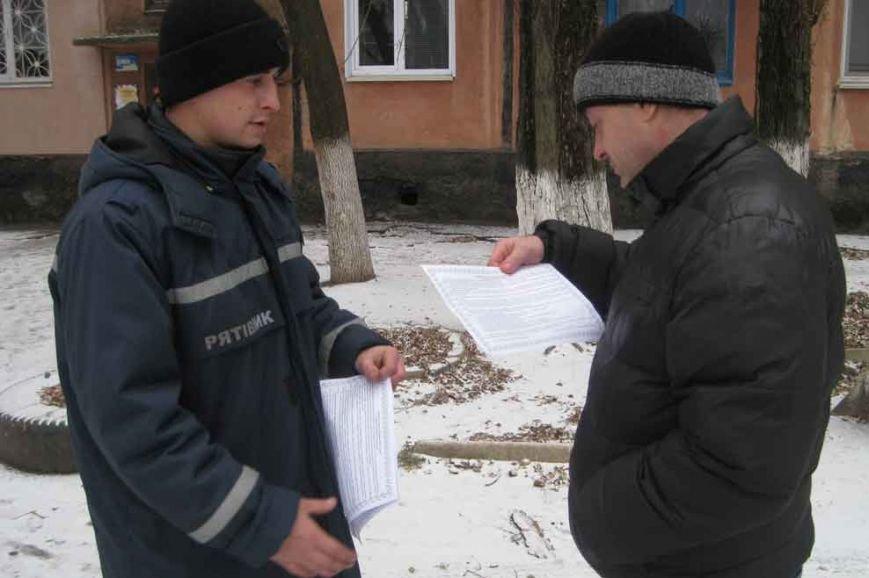 Спасатели Кривого Рога  рассказали горожанам, как безопасно греться зимой (ФОТО), фото-1