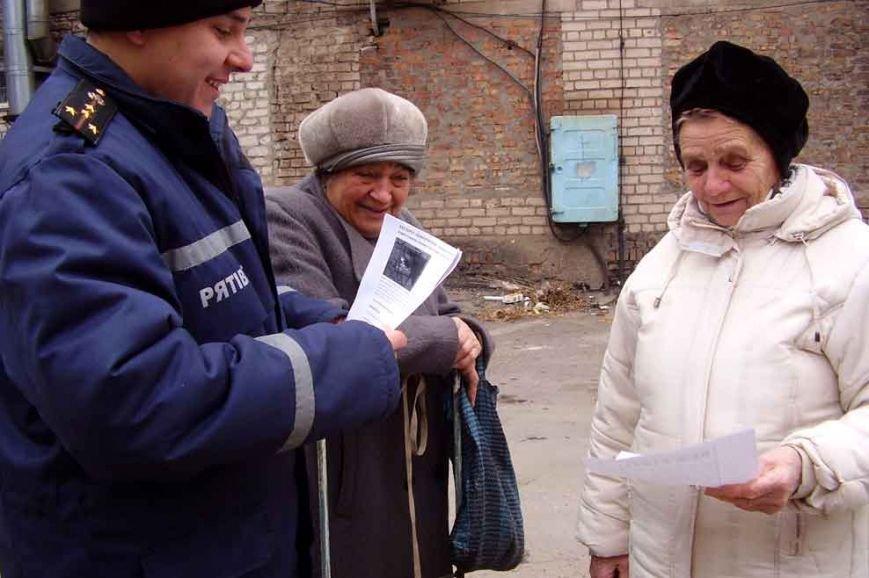 Спасатели Кривого Рога  рассказали горожанам, как безопасно греться зимой (ФОТО), фото-2