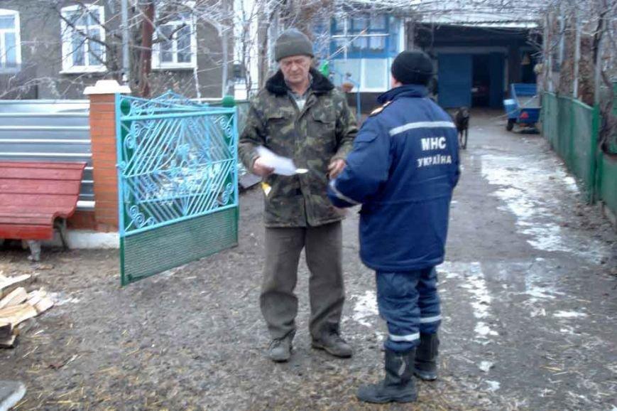 Спасатели Кривого Рога  рассказали горожанам, как безопасно греться зимой (ФОТО), фото-3