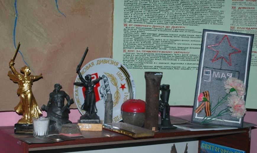 В Запорожье школа с лучшим военным музеем создаст мемориал воинам АТО (ФОТО), фото-17