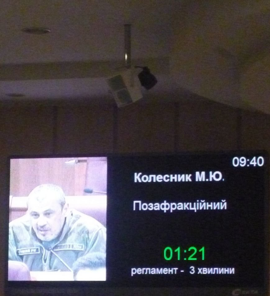 Депутатов горсовета   Кривого Рога  не заинтересовал вопрос, почему школьников кормили «тухлятиной», фото-2