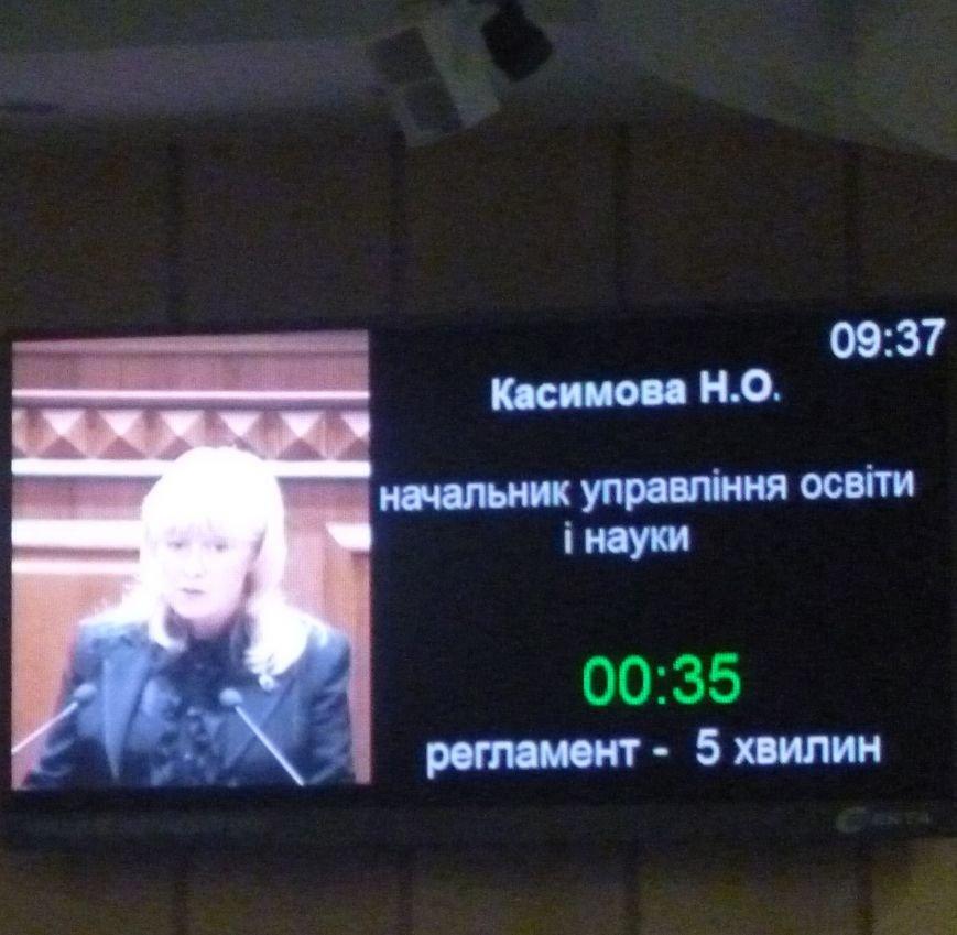 Депутатов горсовета   Кривого Рога  не заинтересовал вопрос, почему школьников кормили «тухлятиной», фото-3