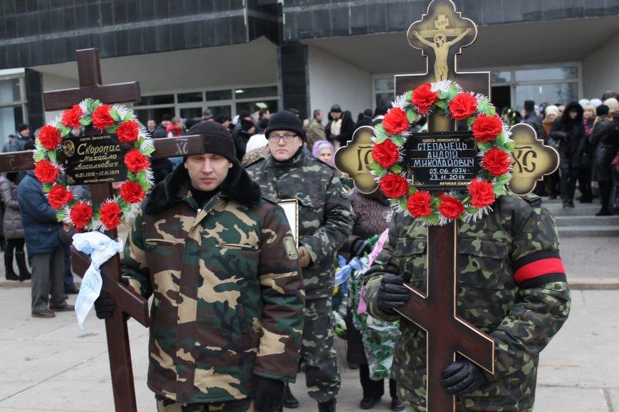 В Сумах попрощались с двумя военными, погибшими в АТО (ФОТО), фото-2