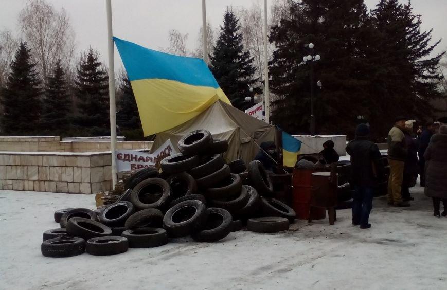 Криворожане установили вторую палатку на Майдане и выдвинули требование смены городской власти (ФОТО), фото-4