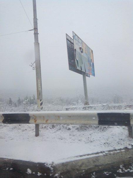 снег алушта2