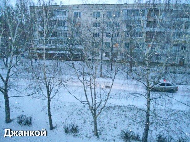снег джанкой