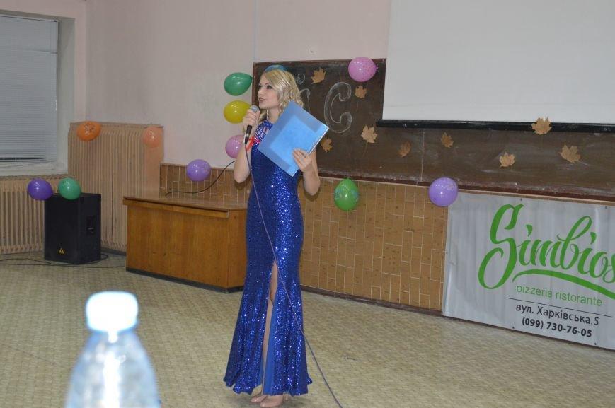 За ініціативи та підтримки студради студмістечка СумДУ в Гуртожитку №5 було проведено конкурс «Міс осінь 2014» (ФОТО), фото-2