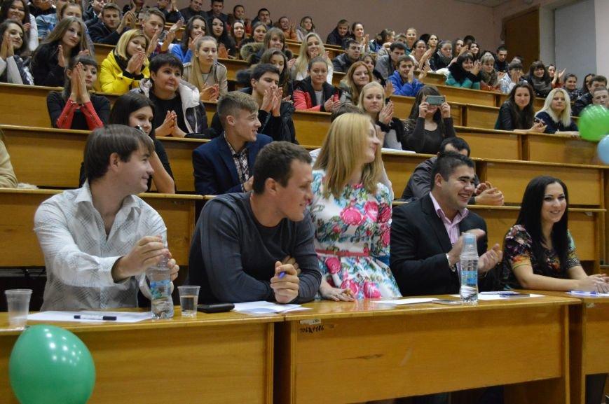 За ініціативи та підтримки студради студмістечка СумДУ в Гуртожитку №5 було проведено конкурс «Міс осінь 2014» (ФОТО), фото-7