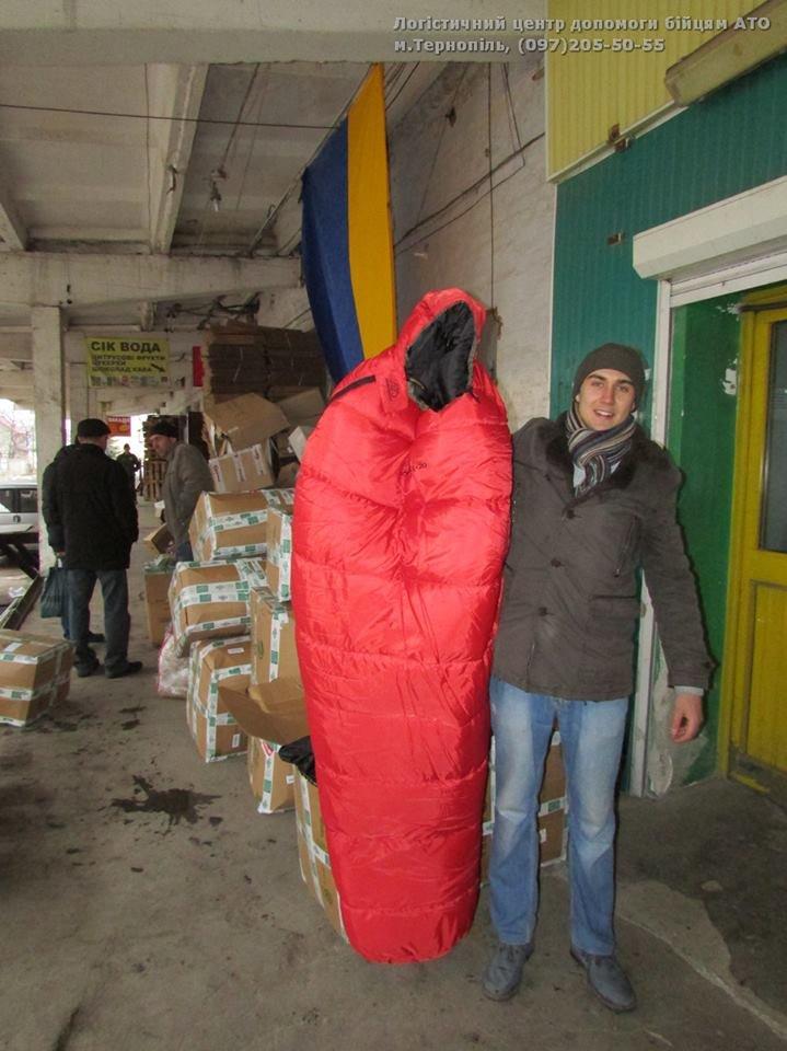 У Тернопіль із США передали допомогу бійцям АТО (фото) (фото) - фото 1