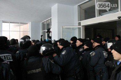 В Кривом Роге продолжается акция протеста под горисполкомом и возбуждено уголовное дело против активистов, фото-2