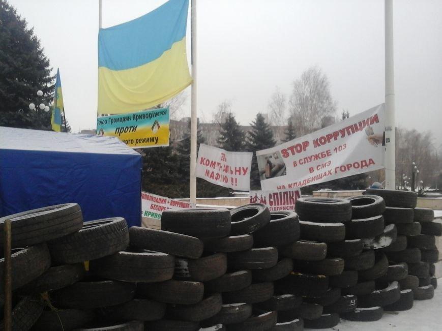 Криворожане продолжают требовать от городских чиновников работать в интересах горожан (ФОТО), фото-1