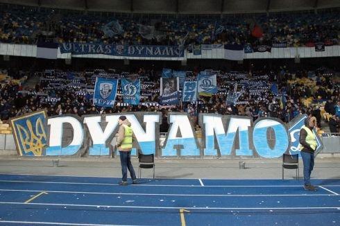 Футболисты киевского «Динамо» переииграли «Риу Аве» (ФОТО) (фото) - фото 1