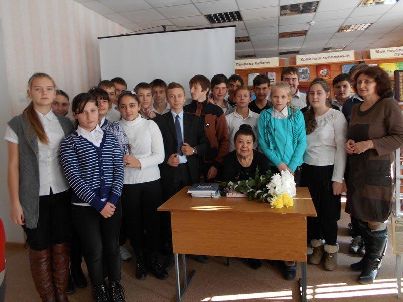 В лабинской детской библиотеке состоялась встреча школьников с Аллой Брославской (фото) - фото 1