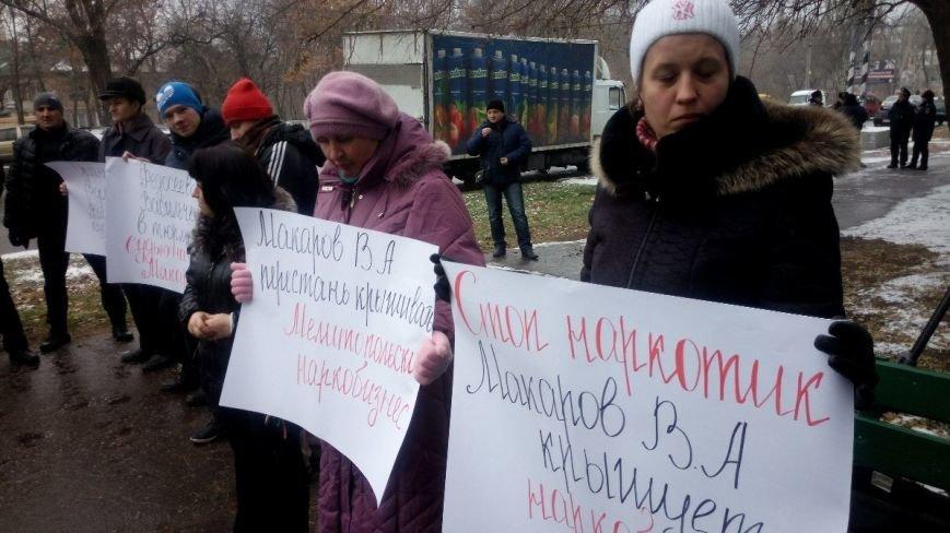 В Запорожье пикетируют Орджоникидзевский суд и требуют посадить судью (ФОТО) (фото) - фото 3