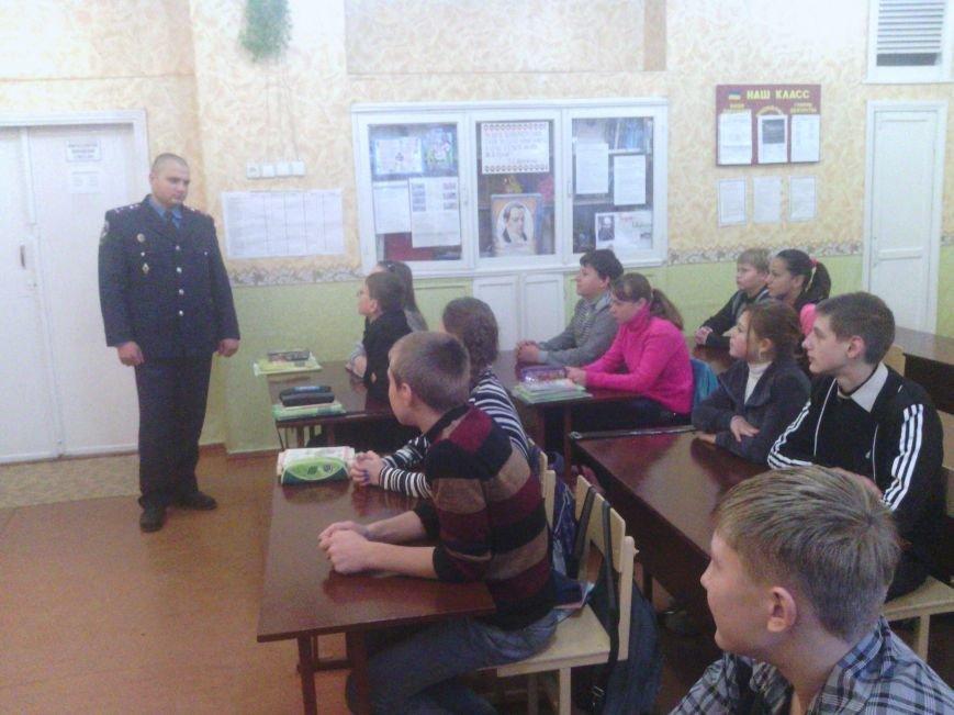Красноармейские правоохранители рассказали школьникам о вреде курения и употребления алкоголя, фото-2