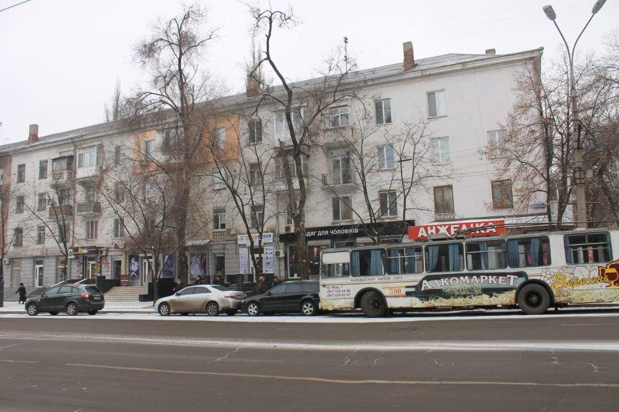 ДТП в Кривом Роге: троллейбус сгреб три иномарки (ФОТО), фото-4
