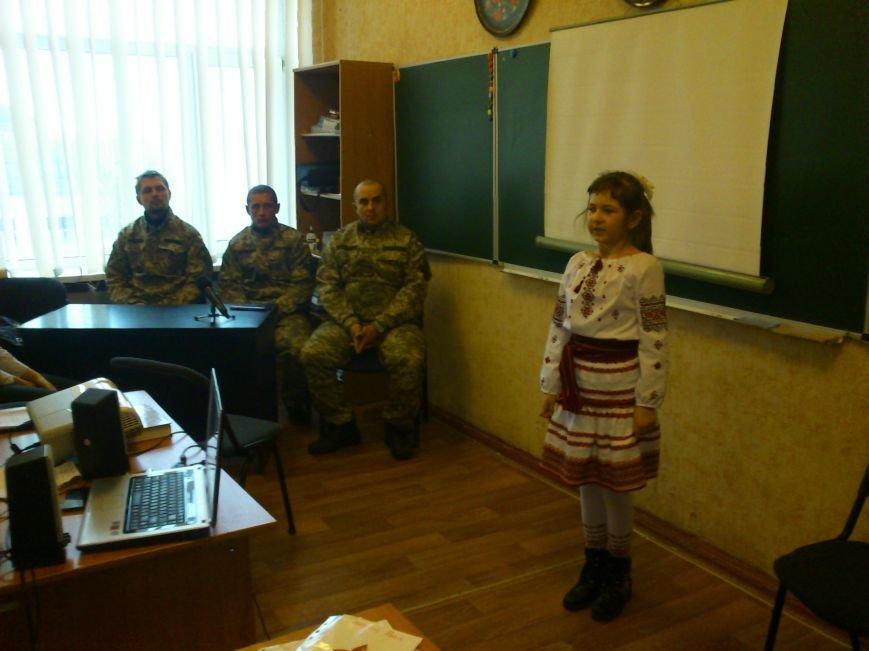 «Киборги» ВСУ встретились со школьниками города Днепродзержинск, фото-2