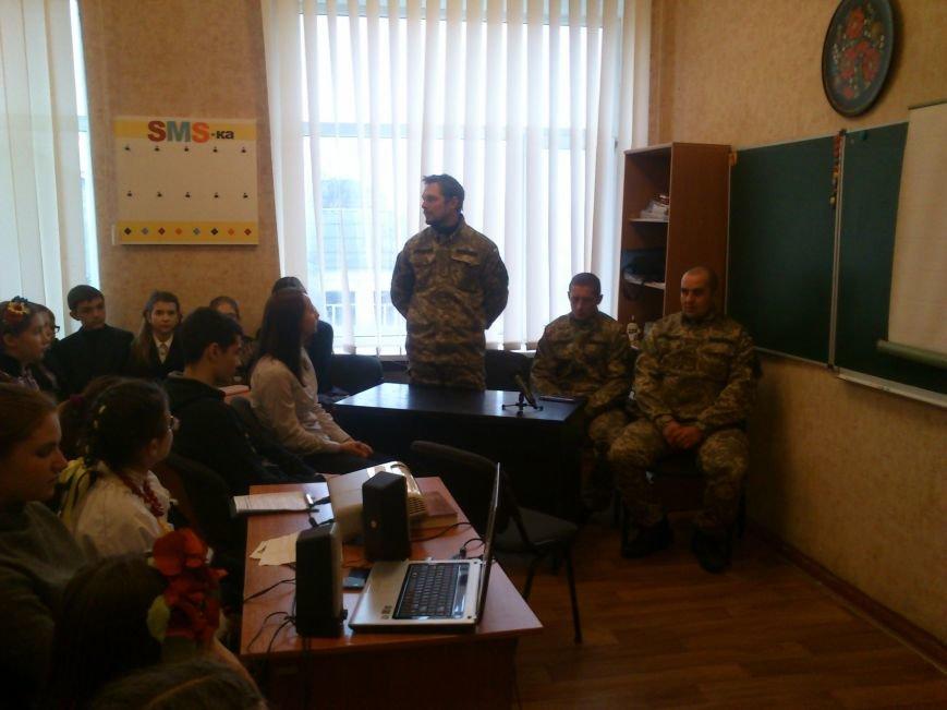 «Киборги» ВСУ встретились со школьниками города Днепродзержинск, фото-1