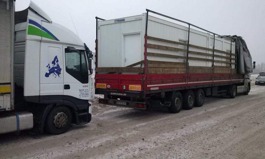 В Днепродзержинске продолжают сооружать транзитный городок для переселенцев (фото) - фото 1