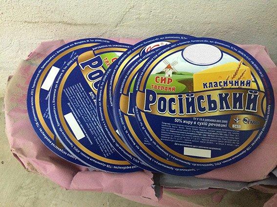 На Днепропетровщине детей кормили спредом и сырным продуктом (фото) - фото 1