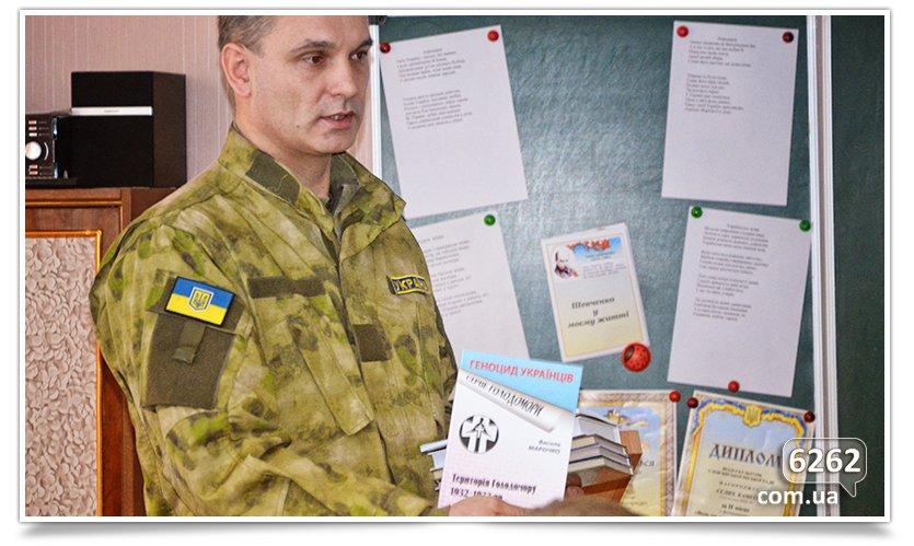В Славянске воспитывали патриотизм у заместителей директоров школ. (фото) - фото 2