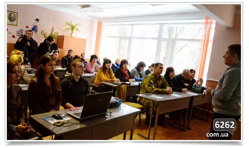 В Славянске воспитывали патриотизм у заместителей директоров школ. (фото) - фото 1