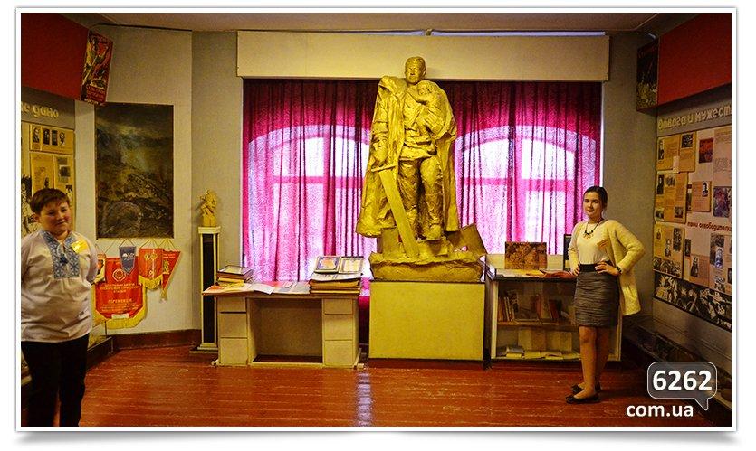 В Славянске воспитывали патриотизм у заместителей директоров школ. (фото) - фото 5