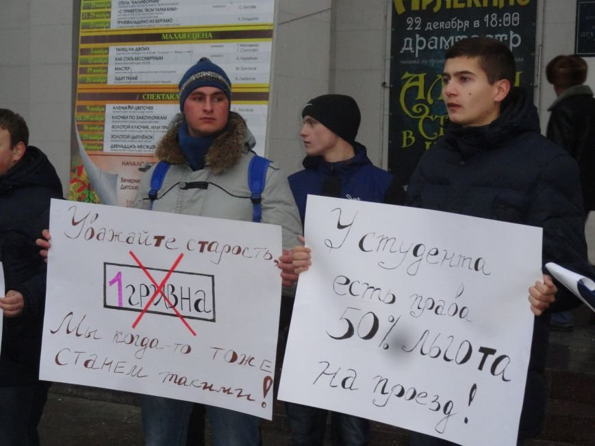 Молодежь Мариуполя поставила ультиматум властям города (ФОТОРЕПОРТАЖ) (фото) - фото 1