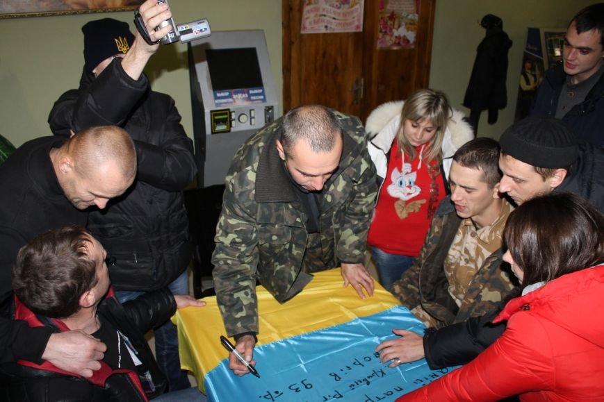 Оберег от криворожского школьника трижды спасал от смерти «Киборга» из донецкого аэропорта (ФОТО), фото-2