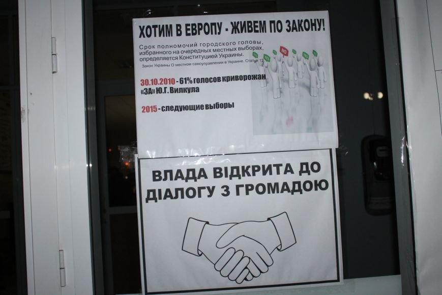 Городские общественные организации присоединяются к Криворожскому Майдану (ФОТО), фото-3