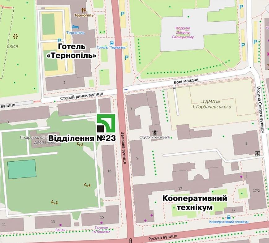 Тернопільське відділення ПриватБанку стало доступним в режимі 24/7 (фото) - фото 1