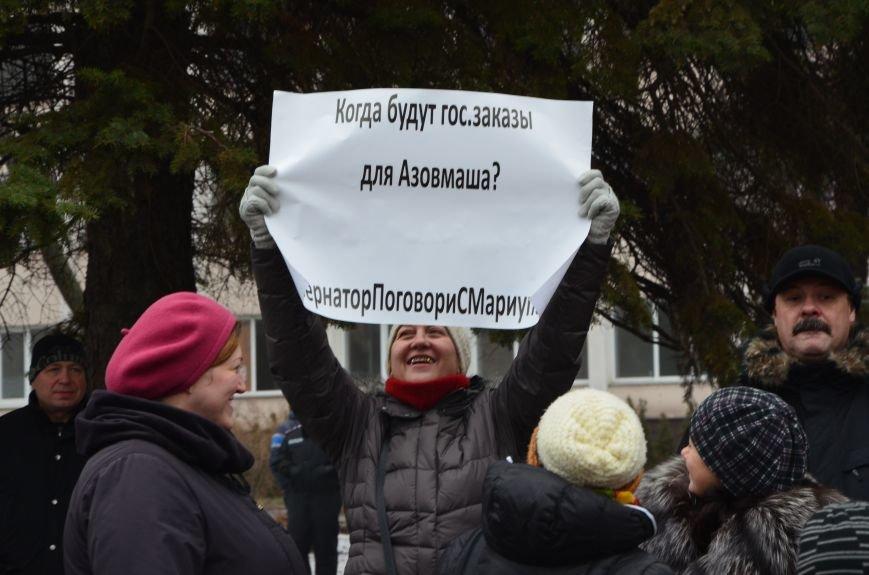 Мариупольцы дружно позвали губернатора Донецкой области (ФОТО+ВИДЕО), фото-12