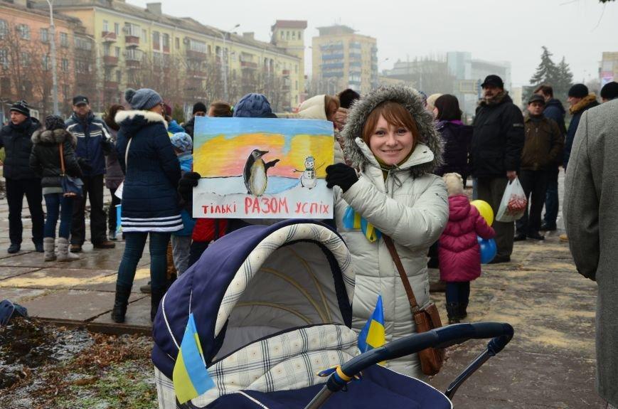 Мариупольцы дружно позвали губернатора Донецкой области (ФОТО+ВИДЕО), фото-1