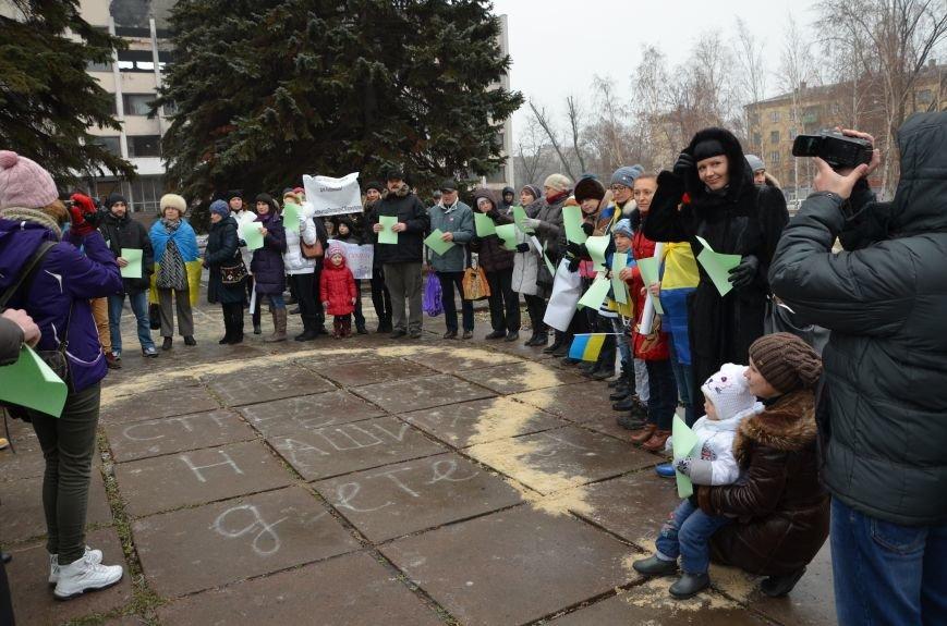 Мариупольцы дружно позвали губернатора Донецкой области (ФОТО+ВИДЕО), фото-9