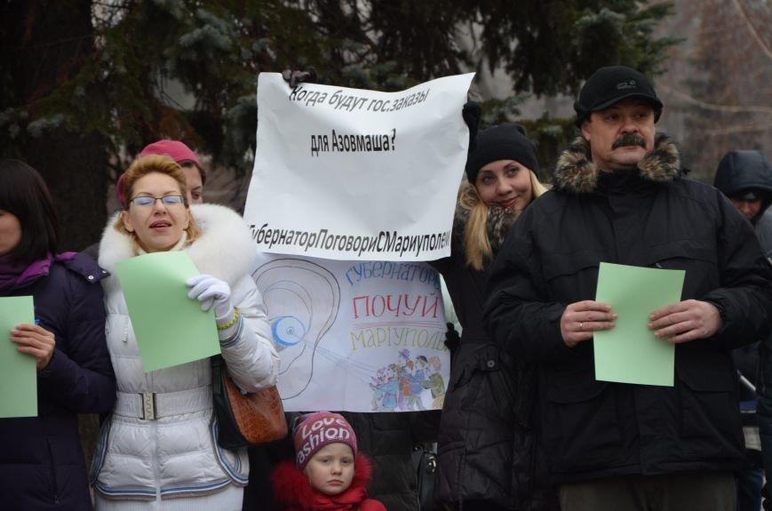 Мариупольцы дружно позвали губернатора Донецкой области (ФОТО+ВИДЕО), фото-7