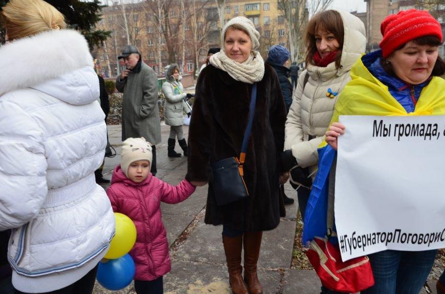Мариупольцы дружно позвали губернатора Донецкой области (ФОТО+ВИДЕО), фото-3