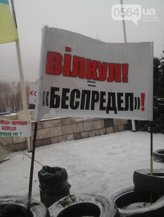 В Кривом Роге активисты и власть общаются через надписи на дверях в горисполком (ФОТОФАКТ) (фото) - фото 1