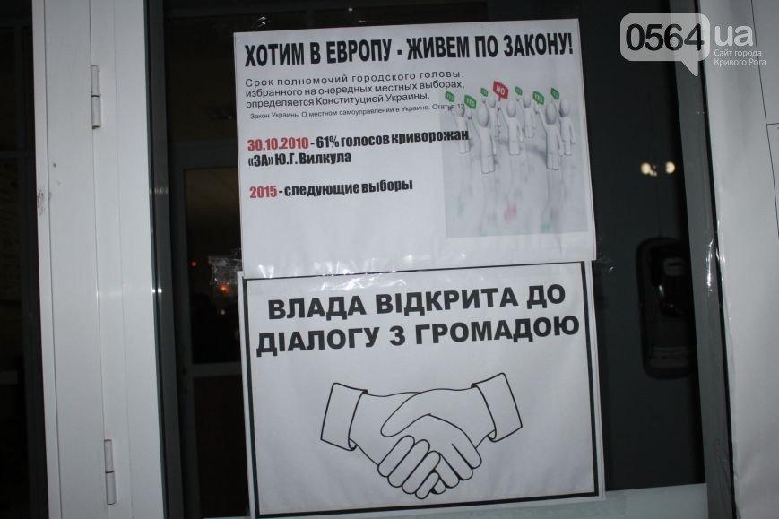 В Кривом Роге активисты и власть общаются через надписи на дверях в горисполком (ФОТОФАКТ) (фото) - фото 2