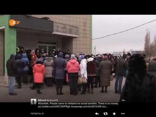 Дончане сегодня целый день слышали залпы артиллерии (ФОТОРЕПОРТАЖ) (фото) - фото 5