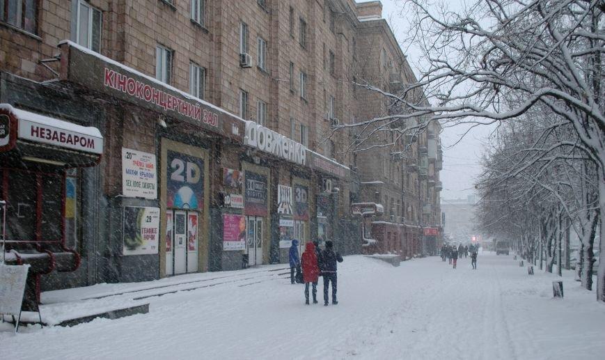 ФОТОРЕПОРТАЖ: Запорожье замело снегом, фото-7